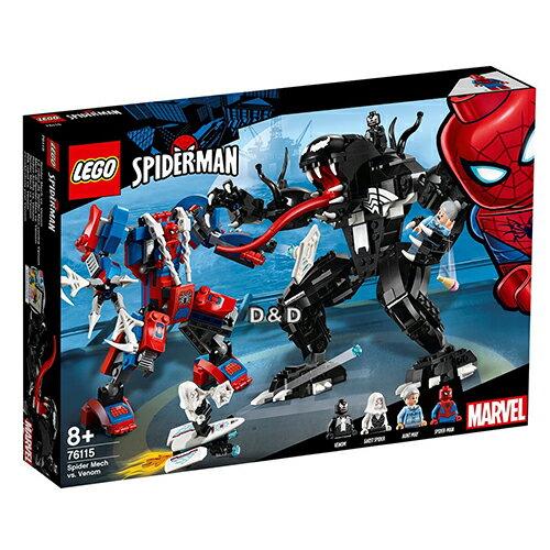 樂高積木 LEGO 76115  SUPER HEROES 超級英雄系列 -Spider Mech vs. Venom - 限時優惠好康折扣