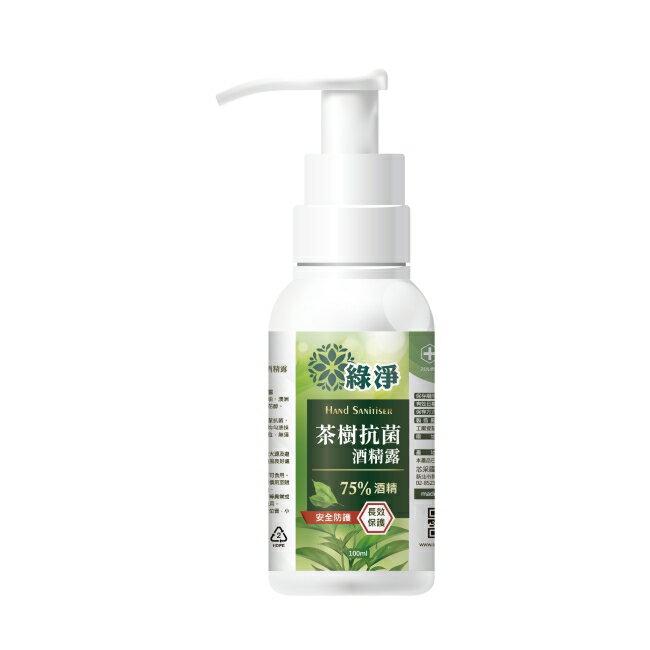 DR.SHINE綠淨茶樹抗菌酒精露100ml 1