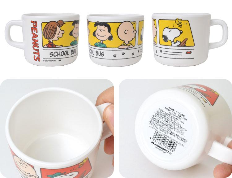 日本 Snoopy PEANUTS 史努比 兒童汽車造型餐盤組(盤子 / 杯子 / 湯匙 / 叉子) -日本必買 日本樂天代購(3566)。滿額免運 6