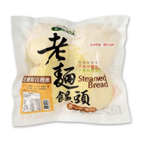 老麵原白饅頭(4入)-統一生機