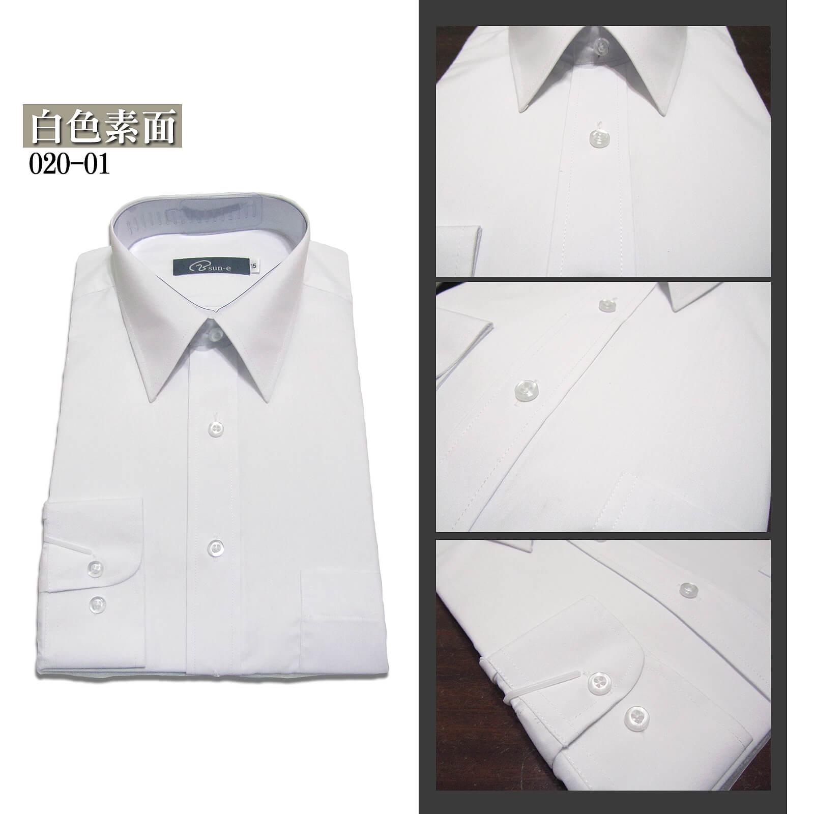sun-e335特加大尺碼標準襯衫、上班族襯衫、商務襯衫、不皺免燙襯衫、正式場合襯衫、條紋襯衫、素面襯衫(短袖 / 長袖) 多顏色、樣式可供選擇 尺寸:19、20、21、22(英吋) 6