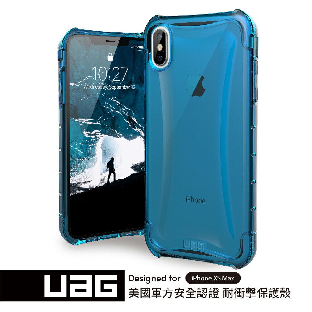 UAG iPhone XS Max 耐衝擊全透保護殼-透藍 (下單贈Riivan鋼化玻璃抗油汙抗刮保護貼)