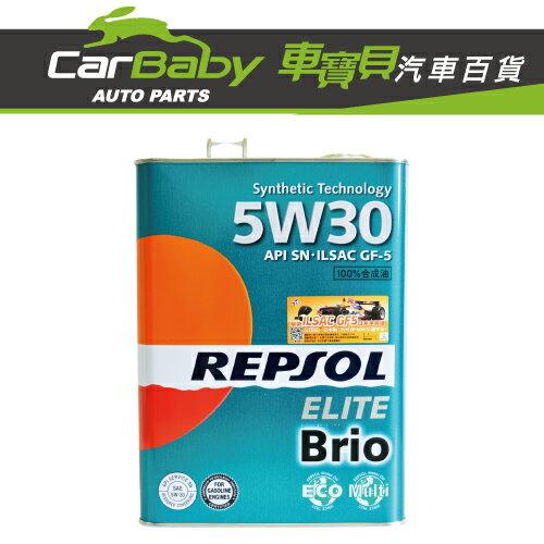 CarBaby車寶貝汽車百貨:【車寶貝推薦】REPSOLBRIO5W30炫油5W-30