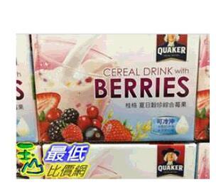 [COSCO代購] C83269 QUAKER CEREAL DRINK 桂格夏日榖珍綜合莓果 30公克X36包