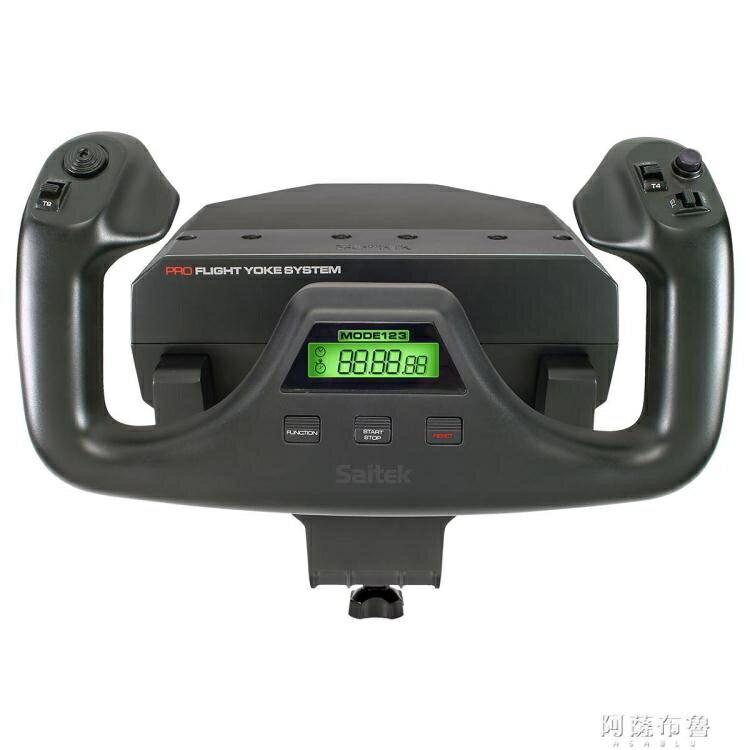 遊戲搖桿 Yoke戰爭雷霆 微軟模擬飛行10游戲搖桿 操縱桿和方向舵賽鈦客  618推薦爆款 618推薦爆款