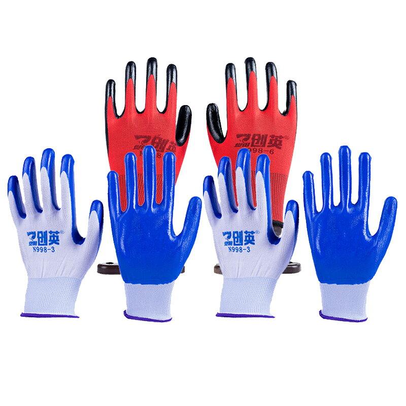 手套勞保耐磨防滑加厚防水工作塑膠機械浸膠【免運】