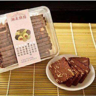 【湘禾烘焙】手工餅乾系列-巧克力杏仁餅,巧克力的誘惑讓人忍不住一口接一口