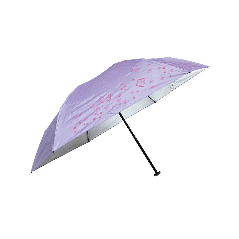 雨傘 陽傘 ☆萊登傘☆ 118克超輕傘 抗UV 易攜 超輕傘 碳纖維 日式傘型 Leighton 蝴蝶印花