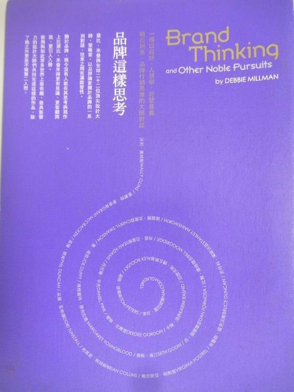 【書寶二手書T1/行銷_IOR】品牌這樣思考:一場以設計.人類學符號意義_黛比.米曼