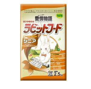 日本YEASTER 愛情物語鋼琴兔【添加乳酸菌】五歲以上老兔2.5kg