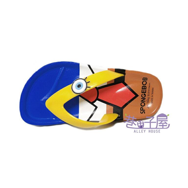 海綿寶寶童款夾腳拖鞋 [2790] 藍 MIT台灣製造【巷子屋】