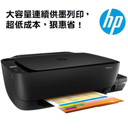 【HP 惠普】HP DeskJet GT 5810 All-in-One 打印机/大容量连续供墨无线事务机