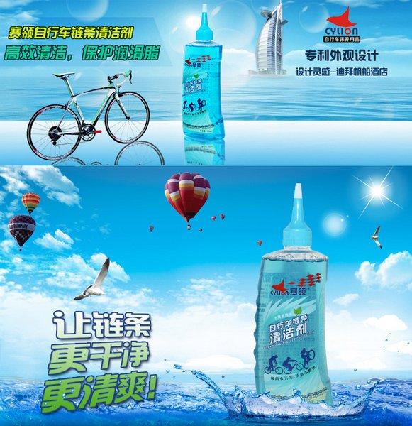 《意生》大罐第二代升级版頂級鏈條清潔劑 香港賽領CYLION 300ml 洗鏈器飛輪刷洗鏈刷洗鏈盒
