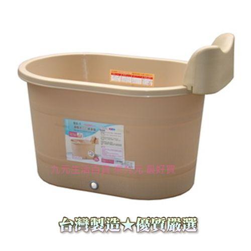 【九元生活百貨】聯府 BX-1頭枕式SPA泡澡桶 BX1 泡湯