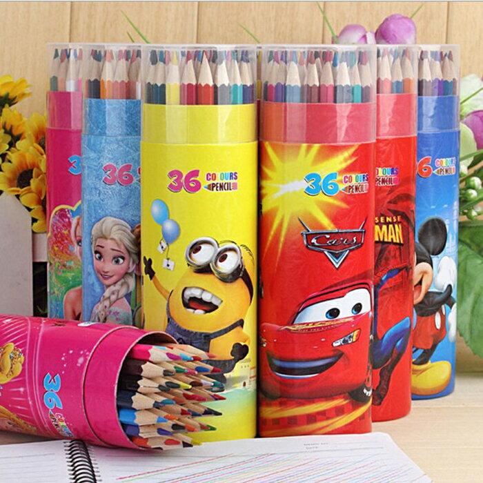 糖衣子輕鬆購【DZ0317】兒童多款36色彩色鉛筆美術繪畫筆文具生日禮物兒童節禮物