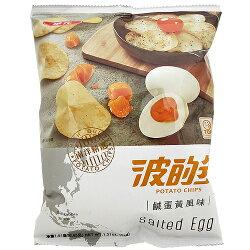 華元 波的多 鹹蛋黃風味洋芋片 43g