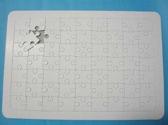 63片空白拼圖 彩繪拼圖 DIY拼圖(大63片)38cm x 26cm/一個入{定25}