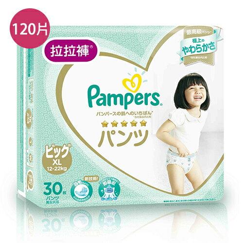 幫寶適一級幫拉拉褲XL號120片(箱)【愛買】 - 限時優惠好康折扣