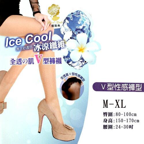 【esoxshop】V型冰涼纖維全透明褲襪IceCool透氣柔細台灣製雅斯典