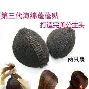 髮墊【心齋橋】公主造型頭髮增高增厚第三代髮墊