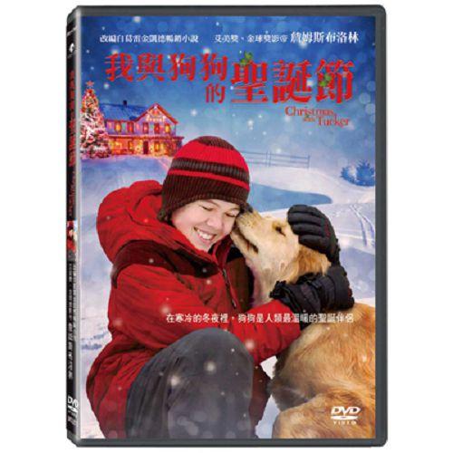 我與狗狗的聖誕節DVD改編自葛雷金凱德暢銷小說