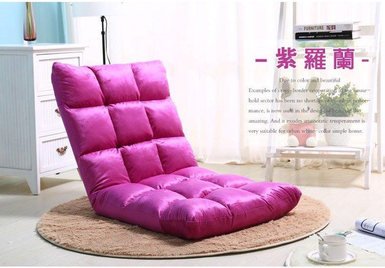 【新生活家具】 和風日式和室椅 和室墊 懶骨頭 懶人沙發椅 著地椅 12色可選