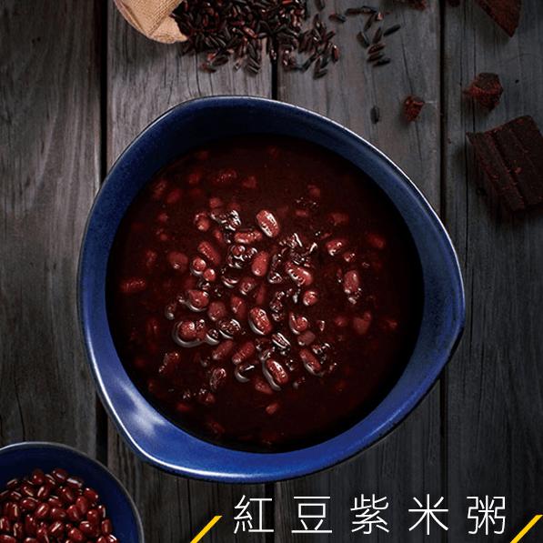【古米兒】萬丹紅豆紫米粥  /  6入 (12人份) ↘ $499含運價 0