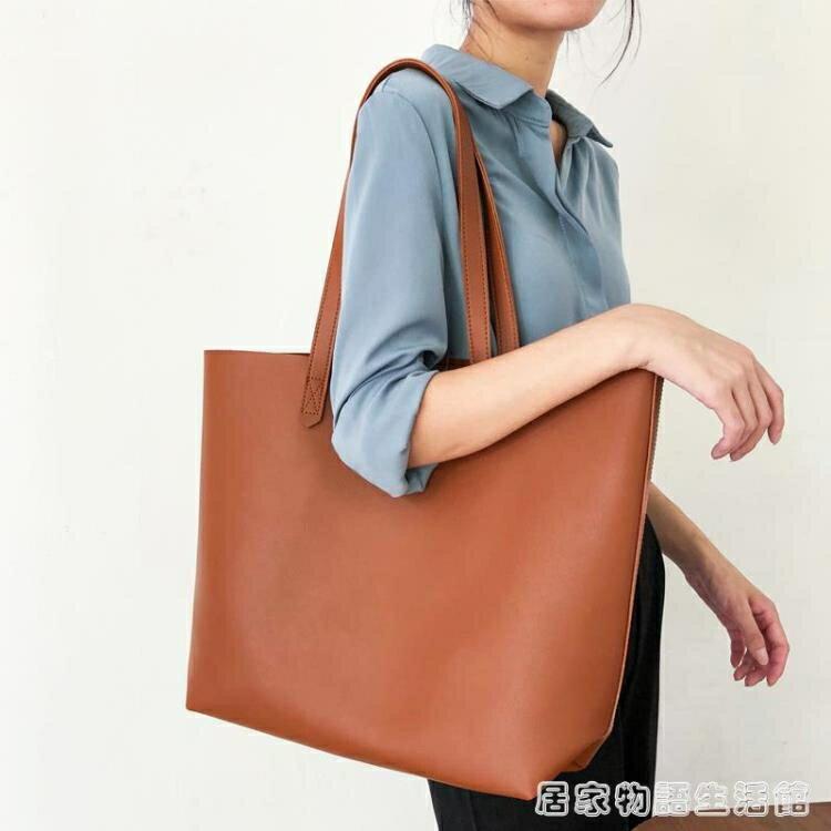 【快速出貨】單肩包大容量女大包包新款韓版簡約百搭手提職業公文包托特包 聖誕節交換禮物