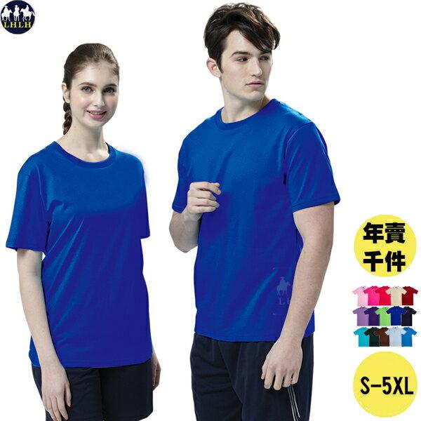 男短袖t恤 大尺碼男裝短袖 純棉 寶藍色衣服 現貨