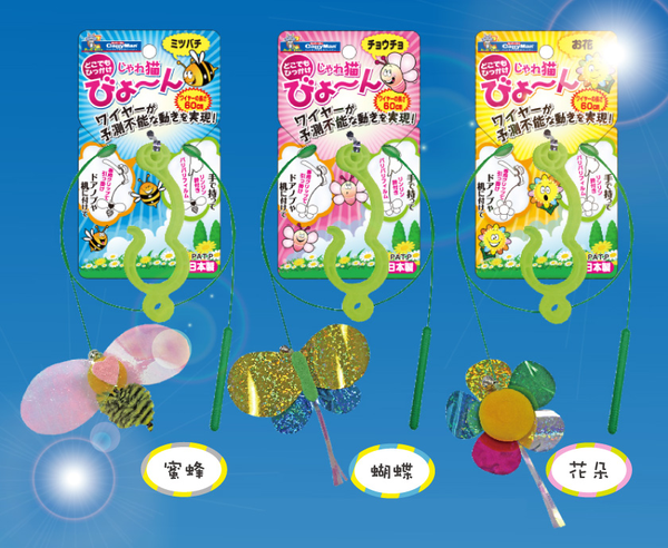 ☆Pawpal寵物樂活☆日本Cattyman貓用日製懸掛式自動逗貓玩具