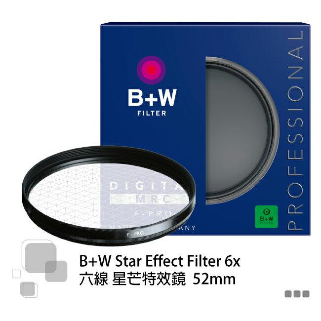 ◎相機專家◎ B+W F-PRO 686 Star 星芒鏡 52mm 6x 6線 特效鏡 星光 雪花鏡 捷新公司貨