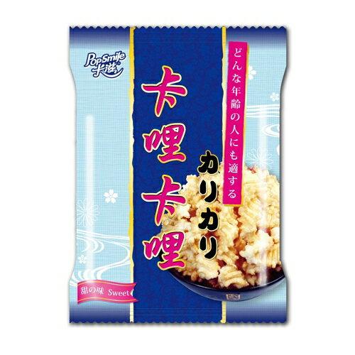 卡滋-卡哩卡哩甜味【愛買】