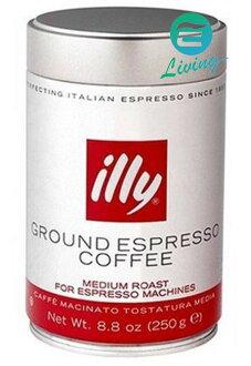 illy Ground Espresso 義式濾泡咖啡粉 中度烘焙 250g #00438