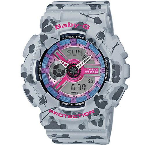 CASIO BABY~G BA~110FL~8ADR花朵豹紋雙顯 腕錶 橘面43.4mm