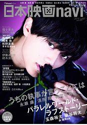 日本電影  navi Vol.81 | 拾書所