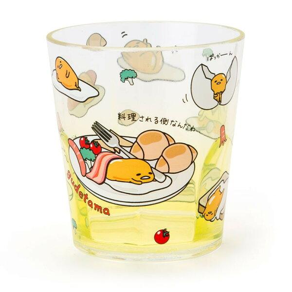 X射線【C315712】蛋黃哥Gudetama塑膠杯280ml,水杯馬克杯杯瓶茶具湯杯玻璃杯不鏽鋼杯漱口杯
