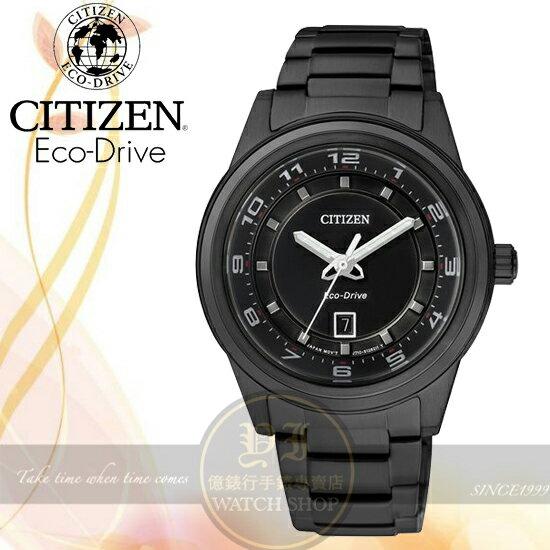 CITIZEN日本星辰Eco-Drive系列超越時刻光動能腕錶FE1104-55E公司貨/金城武