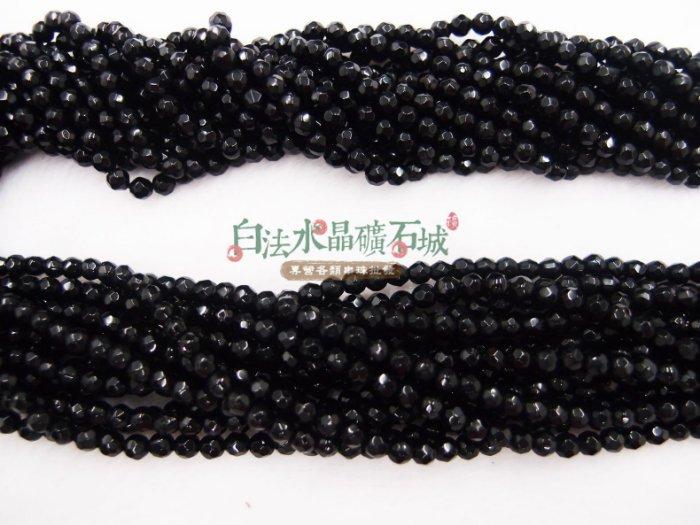 白法水晶礦石城 巴西 黑瑪瑙 -黑玉髓 切面 4mm 礦質 特級品 串珠/條珠 首飾材料