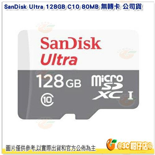 SanDisk Ultra TF 128G 128GB C10 microSDXC 80MB / s 記憶卡 小卡 公司貨 適用相機 手機 攝影機 行車紀錄器.等 - 限時優惠好康折扣
