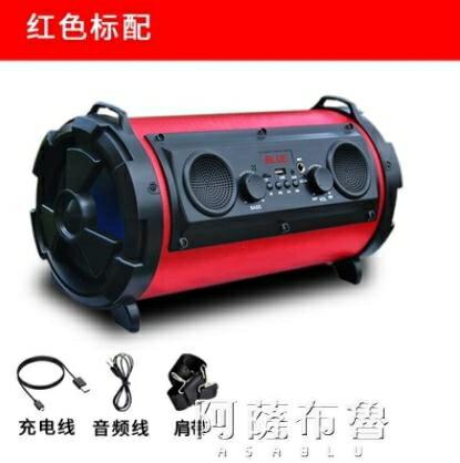 藍芽喇叭 藍芽音箱低音炮 重低音大功率雙喇叭大音量音 【簡約家】