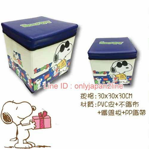 【真愛日本】17012500005方形收納箱椅-SN墨鏡藍  史努比 SNOOPY  收納盒 生活雜貨 收納椅