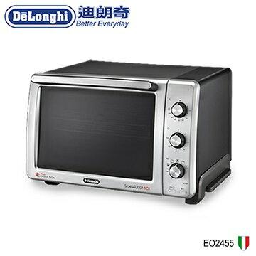 DeLonghi 迪朗奇 24公升 旋風式烤箱  EO2455