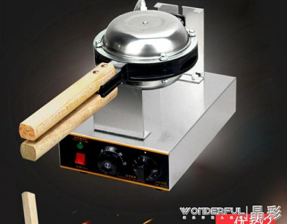 雞蛋仔機 香港雞蛋仔機商用家用蛋仔機電熱雞蛋餅機器烤餅機電鐺餅qq旦仔機22v JD 晶彩