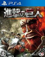 【二手遊戲】 PS4 進擊的巨人 Attack on Titan 中文版【台中恐龍電玩】