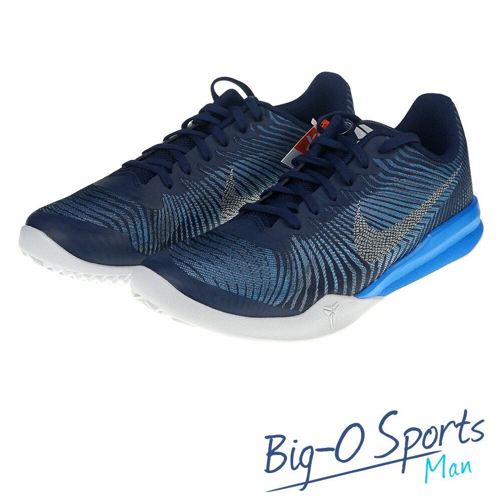 NIKE 耐吉 KB MENTALITY II EP  實戰籃球鞋 男 818953400 Big-O Sports