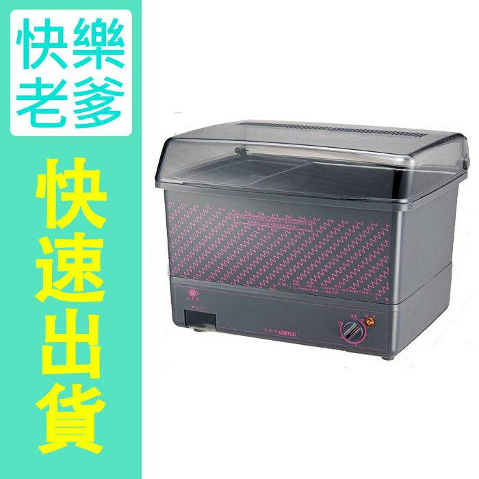 【永用】十人份溫熱直立殺菌烘碗機(FC-3002)