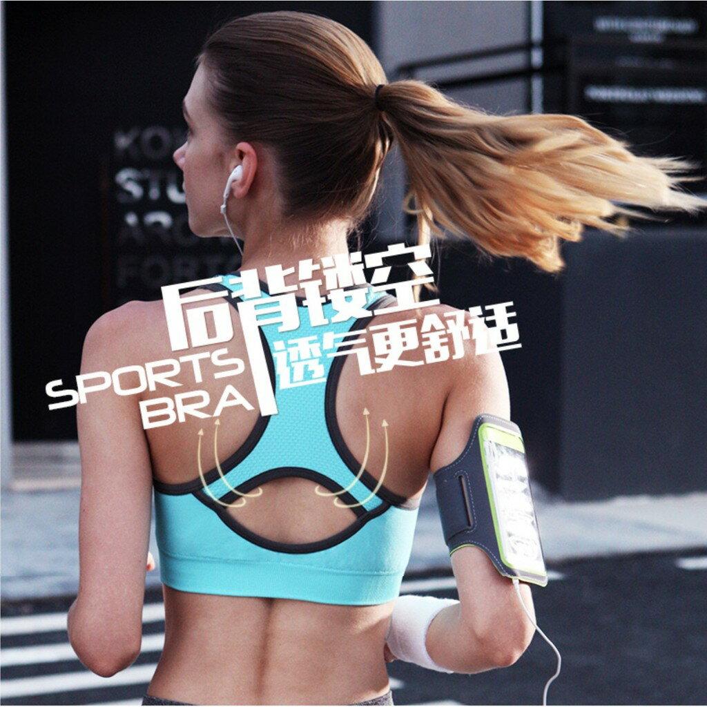 專業高強度運動內衣 媲美知名一線運動品牌 瑜伽跑步健身運動 美背運動內衣 真正吸濕排汗不悶熱 進口 超高CP值 J12