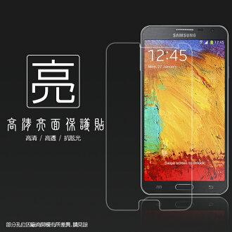 亮面螢幕保護貼 Samsung Galaxy Note 3 Neo N7505/N7507 保護貼