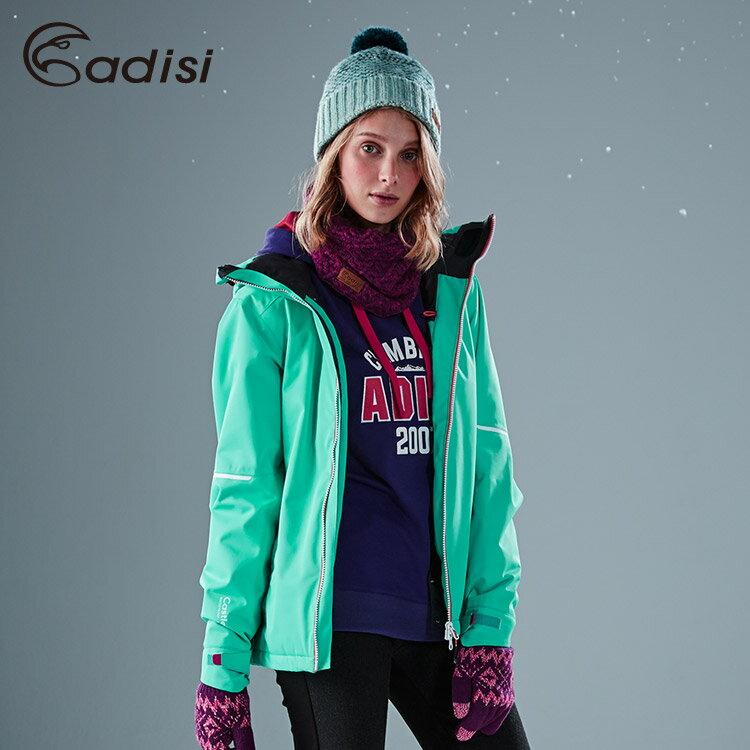 ADISI 女Primaloft可拆帽防水透氣保暖雪衣AJ1621048 (S~2XL)  /  城市綠洲專賣(滑雪、防風、柔軟、RECCO) 0