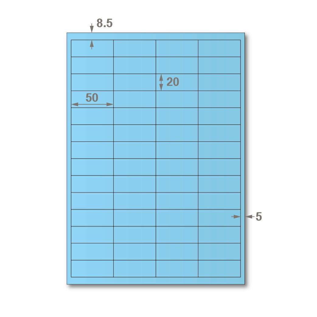 【萬用標籤貼】龍德高品質SGS檢驗合格三用電腦標籤貼紙(淺藍一箱裝)LD-824-B-B 可出貨用貼紙 影印 雷射 噴墨